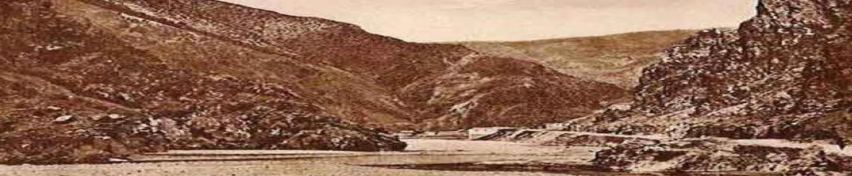 Πριν την καταστροφή στη μικρή αυτή κωμόπολη υπήρχε διοικητήριο, δικαστήριο, ταχυδρομείο, καταστήματα και πανδοχεία καθώς επίσης και ναός αφιερωμένος στη μνήμη της Αγίας Σοφίας και της Κοίμησης της Θεοτόκου