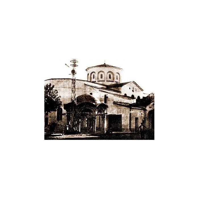 Τραπεζούντα, Παναγία Χρυσοκέφαλος (1933)