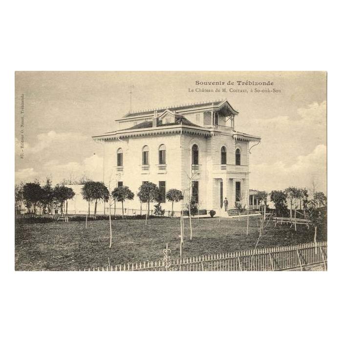 Το μέγαρο του Κ. Θεοφυλάκτου στην Τραπεζούντα1910