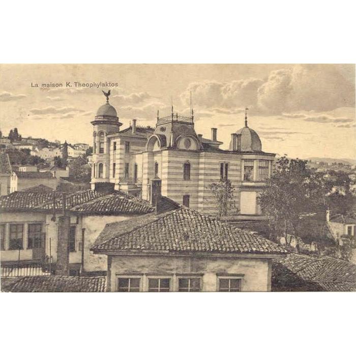 Το μέγαρο του Κ. Θεοφυλάκτου στην Τραπεζούντα