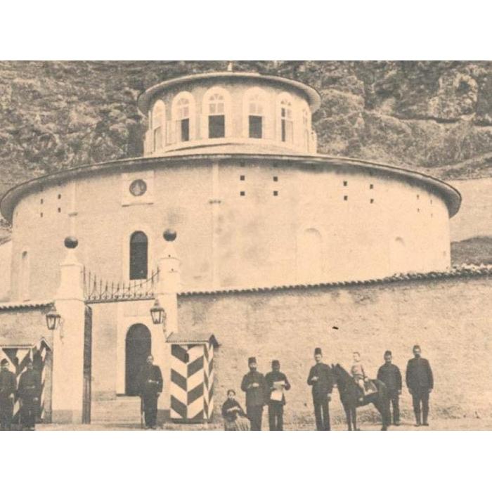 Πύργος της Αυτοκράτειρας Ειρήνης (1918) 1