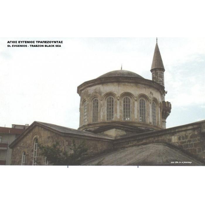 Εκκλησία Αγίου Ευγενίου