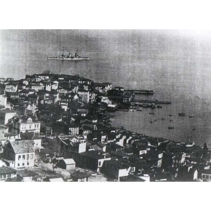 Δαφνούντα Τραπεζούντα (1930)