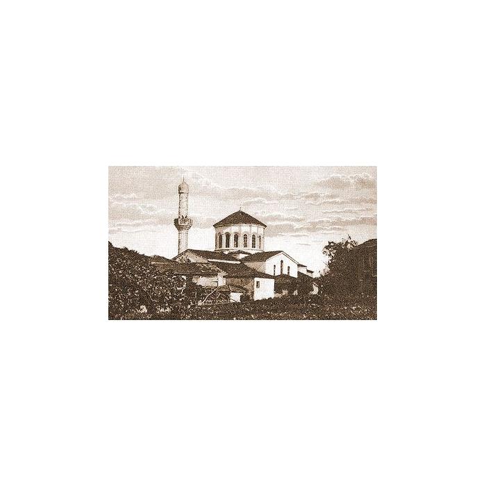 Άγιος Ευγένιος (1937)