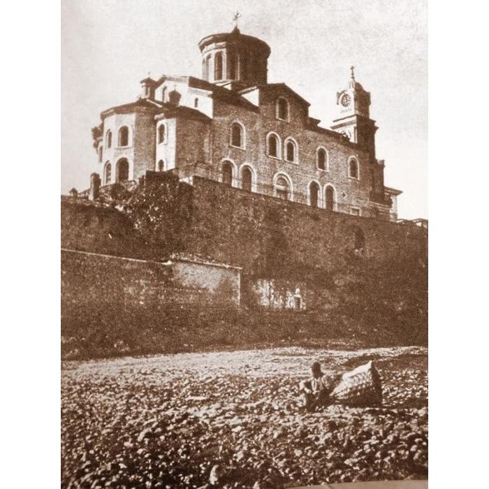 Άγιος Γρηγόριος Τραπεζούντα (1911)