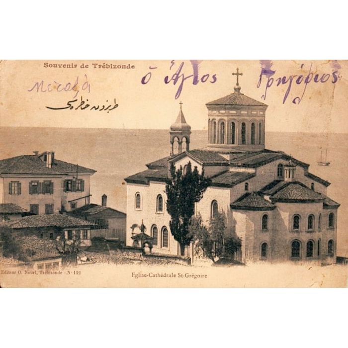 Άγιος Γρηγόριος Τραπεζούντα (1905)