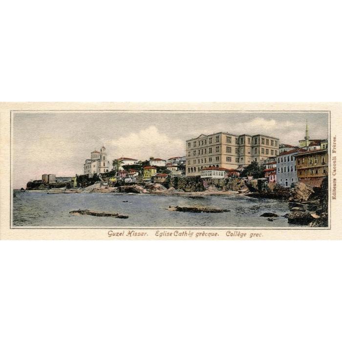 Άγιος Γρηγόριος και φροντιστήριο Τραπεζούντα (1904)