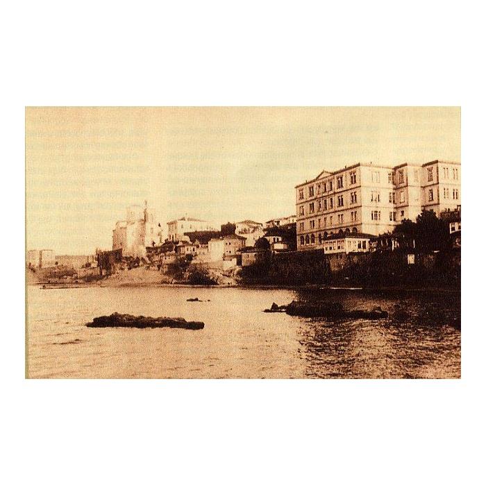 Άγιος Γρηγόριος και το φροντιστήριο 1912