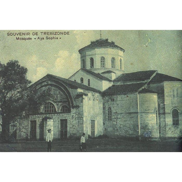 Αγία Σοφία Τραπεζούντας (1915)